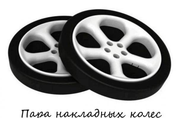 Пластиковые колеса для кровати - машины в Санкт-Петербурге с доставкой
