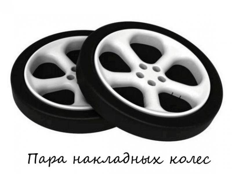 Пластиковые колеса для кровати - машины без запаха