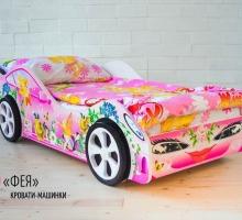 Детская кровать машина для девочки ФЕЯ