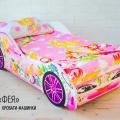 Детская кровать машина для девочки ФЕЯ по отличной цене