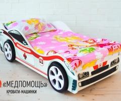 Детская кровать - машина Медпомощь