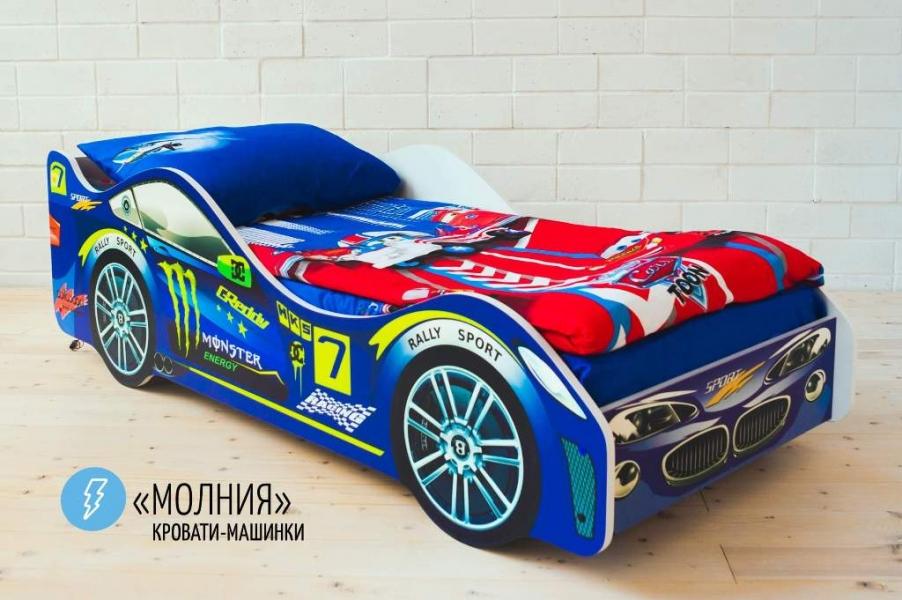 Кровать-машина детская синяя МОЛНИЯ без запаха