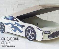 Детская кровать - машина БОНДМОБИЛЬ БЕЛЫЙ