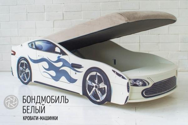 Кровать машина с подъемным механизмом БОНДМОБИЛЬ БЕЛЫЙ в Санкт-Петербурге с доставкой