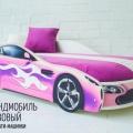 Детская кровать - машина БОНДМОБИЛЬ РОЗОВЫЙ по отличной цене