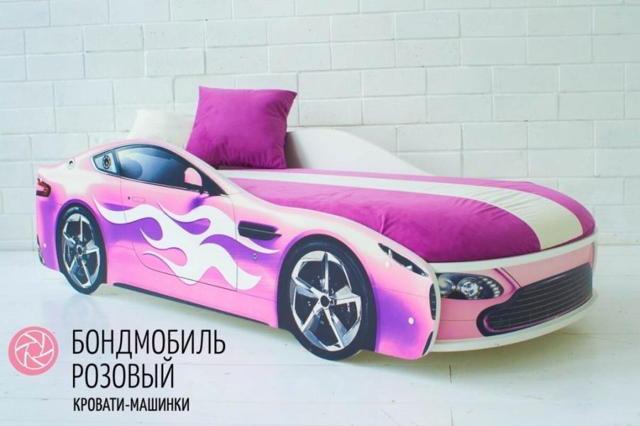 Детская кровать - машина БОНДМОБИЛЬ РОЗОВЫЙ без запаха