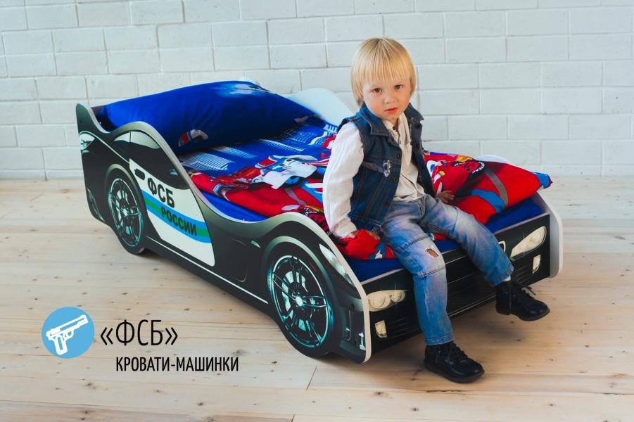 Детская кровать - машина Бельмарко ФСБ с хорошими отзывами