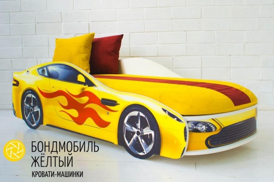 Детская кровать - машина БОНДМОБИЛЬ ЖЕЛТЫЙ в интернет-магазине