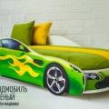 Детская кровать - машина БОНДМОБИЛЬ ЗЕЛЕНЫЙ без запаха