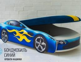 Кровать с подъемным механизмом детская БОНДМОБИЛЬ СИНИЙ купить в наличии в Санкт-Петербурге