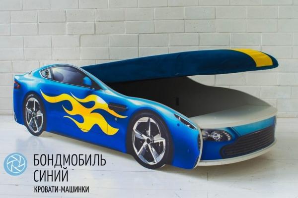 Кровать с подъемным механизмом детская БОНДМОБИЛЬ СИНИЙ в Санкт-Петербурге с доставкой