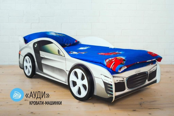Детская кровать - машина AUDI (АУДИ) в Санкт-Петербурге с доставкой