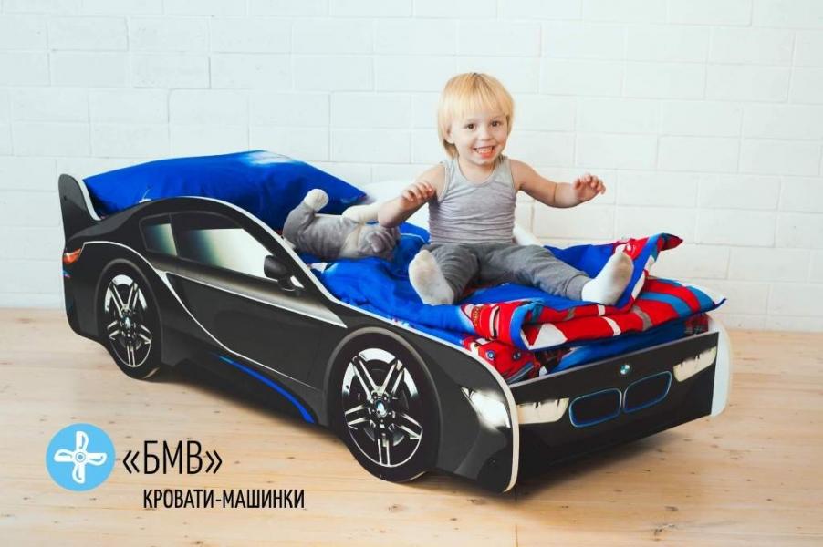 Кровать машина для мальчика BMW (БМВ) с профессиональной сборкой