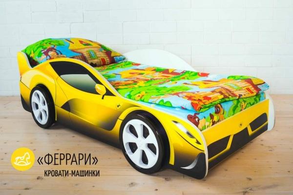 Детская кровать - машина FERRARI (ФЕРРАРИ) в Санкт-Петербурге с доставкой
