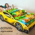 Детская кровать - машина FERRARI (ФЕРРАРИ) с официальной гарантией