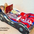 Детская кровать - машина Бельмарко Бэтмобиль без запаха
