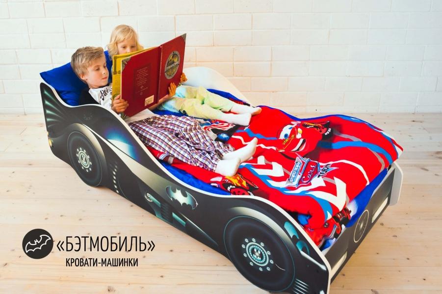 Детская кровать - машина Бельмарко Бэтмобиль с профессиональной сборкой