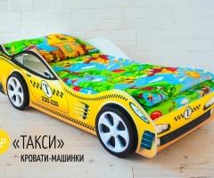 Детская кровать - машина Такси