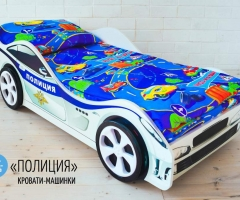 Детская кровать - машина ПОЛИЦИЯ