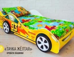Детская кровать - машина Тачка Желтая