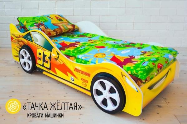 Детская кровать - машина Тачка Желтая в Санкт-Петербурге с доставкой