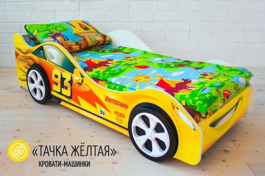 Детская кровать - машина Тачка Желтая с официальной гарантией