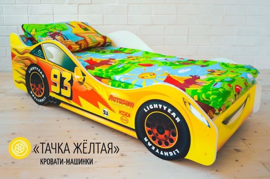 Детская кровать - машина Тачка Желтая в интернет-магазине