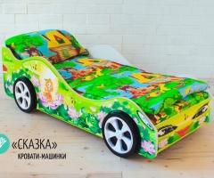 Детская кровать - машина Сказка