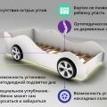 Детская кровать - машина Безмятежность с официальной гарантией