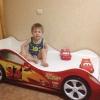 Кровать машина ТАЧКА КРАСНАЯ (Молния Маквин) Бельмарко в интернет-магазине
